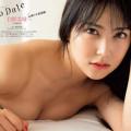 【白間美瑠グラビア画像】オッパイの谷間を大胆に披露している美少女アイドル!