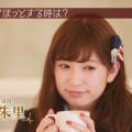 【吉田朱里エロ画像】NMB48からの卒業を発表した美人アイドルのお宝画像