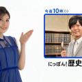 【上村彩子キャプ画像】スケスケシースルーを見せつけるエロ女子アナwwww