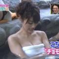 【放送事故画像】マンちら、ポロリに期待のかかる温泉レポ!何も無くても十分エロいけどww