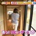 【お尻キャプ画像】女子アナの尻肉たまんねぇ~wロケに出る女子アナのお尻は必見だなww