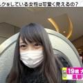 【マスクキャプ画像】マスクしている素人さんにマスクを取ってもらうだけwww