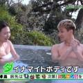 【川村ゆきえキャプ画像】いくつになっても入浴シーンが似合う川村ゆきえについてwww