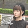 【新谷姫加キャプ画像】ジュニアアイドル出身の可愛いグラドルが全力疾走チャレンジ!