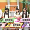 【アイドルお宝画像】たこやきレインボーという変な名前のアイドルグループw