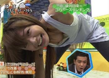【女子アナハプニング画像】番組中を襲った女子アナたちのエッチなハプニングの瞬間